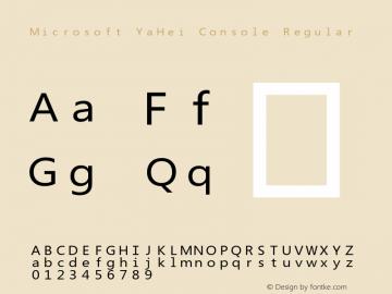 Microsoft YaHei Console