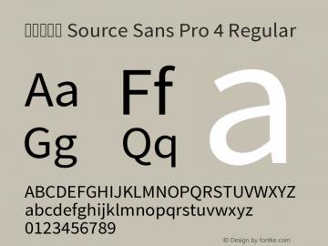 服务器字体 Source Sans Pro 4
