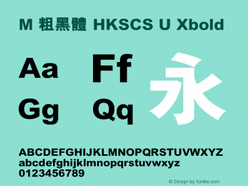 M 粗黑體 HKSCS U