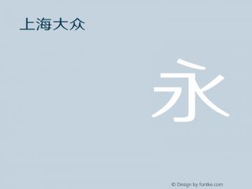 上海大众L
