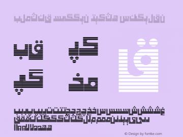Alpida Uyghur Kufi9