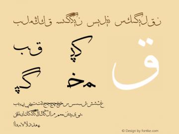 Alpida Uyghur Sulus