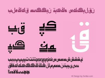 Alpida Uyghur Kufi3