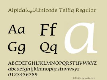 Alpida_Unicode TeIliq