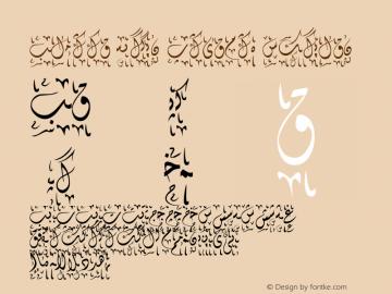 Alpida Uyghur Diwani2