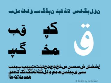 Alpida Uyghur Kufi4