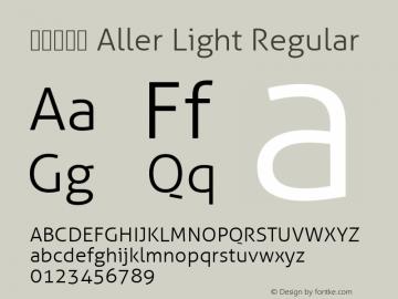 服务器字体 Aller Light