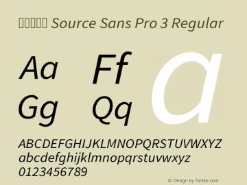 服务器字体 Source Sans Pro 3