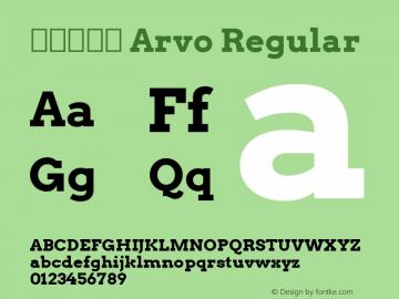 服务器字体 Arvo