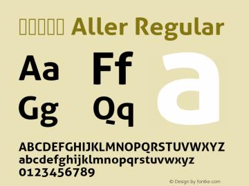 服务器字体 Aller