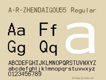 A-R-ZHENDAIGOU55