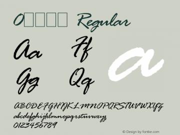 0欧式字体