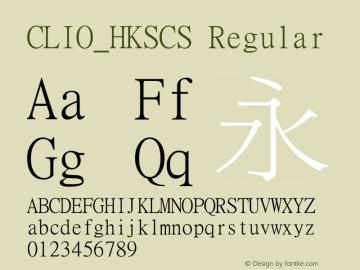 CLIO_HKSCS