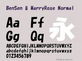 BenSen & MarryRose