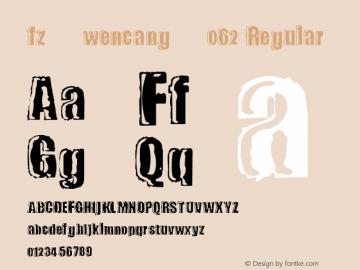 fz-wencang-062