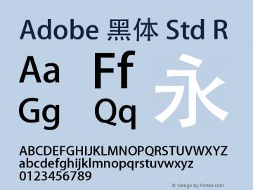 Adobe 黑体 Std