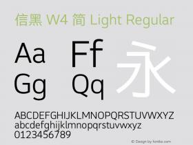 信黑 W4 简 Light