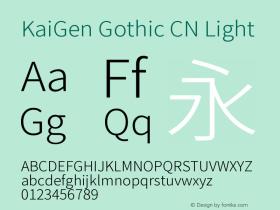 KaiGen Gothic CN
