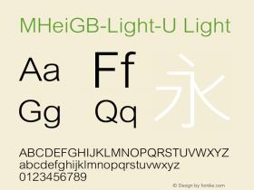 MHeiGB-Light-U