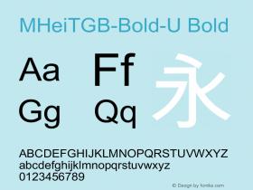 MHeiTGB-Bold-U