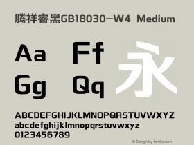 腾祥睿黑GB18030-W4