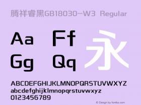 腾祥睿黑GB18030-W3