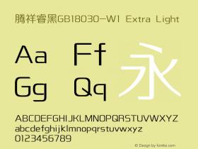 腾祥睿黑GB18030-W1