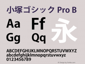 小塚ゴシック Pro