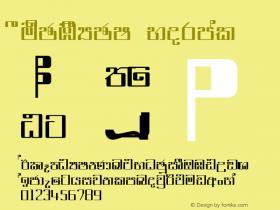 Su_PUSHPI