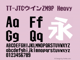 TT-JTCウインZM9P