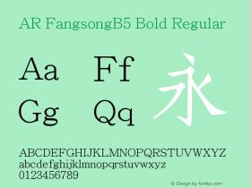 AR FangsongB5 Bold