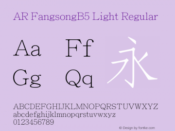 AR FangsongB5 Light