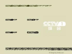 CCTVlogo2.3.12.0708.6