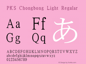 PKS Chongbong Light