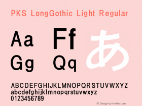PKS LongGothic Light