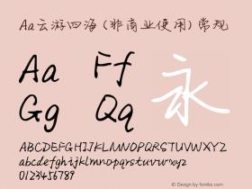 Aa云游四海 (非商业使用)