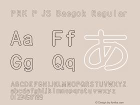 PRK P JS Baegok