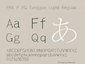 PRK P PG Tunggun Light