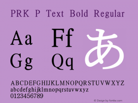 PRK P Text Bold