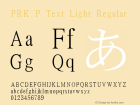 PRK P Text Light