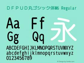 DFPUD丸ゴシック体W6