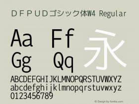 DFPUDゴシック体W4