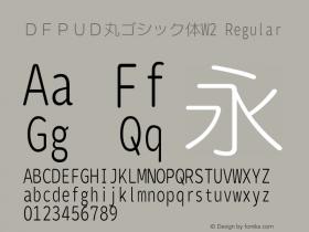DFPUD丸ゴシック体W2
