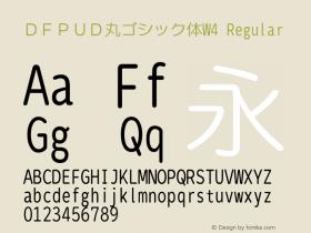DFPUD丸ゴシック体W4