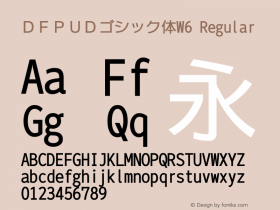 DFPUDゴシック体W6