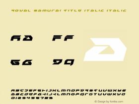 Royal Samurai Title Italic