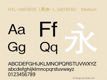 HTL-GB18030(黑体-L_GB18030)