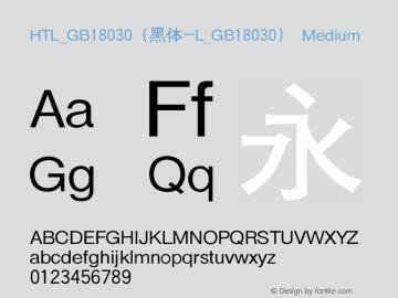 HTL_GB18030(黑体-L_GB18030)