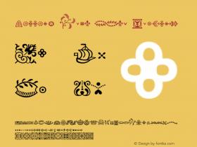 William Text Std