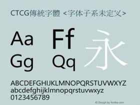 CTCG傳統字體